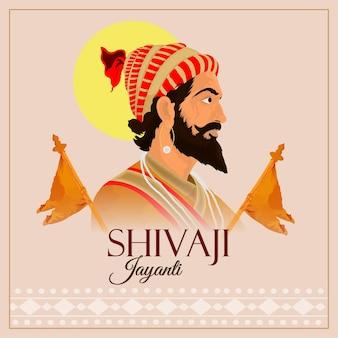 Illustrazione creativa di shivaji jayanti