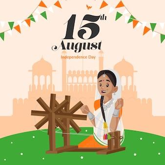 Design creativo per banner per il giorno dell'indipendenza indiana
