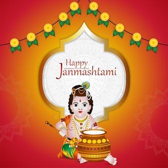 Concetto di design creativo krishna janmashtami