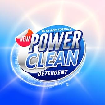 Creativo prodotto detergente lavanderia pacgaging concetto vettoriale di progettazione