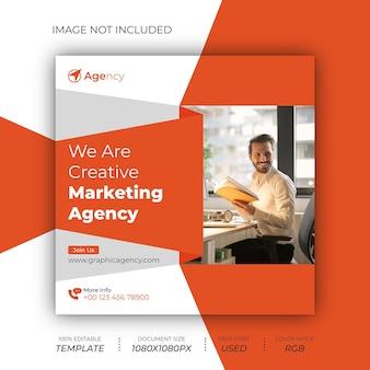 Agenzia di marketing creativo post design