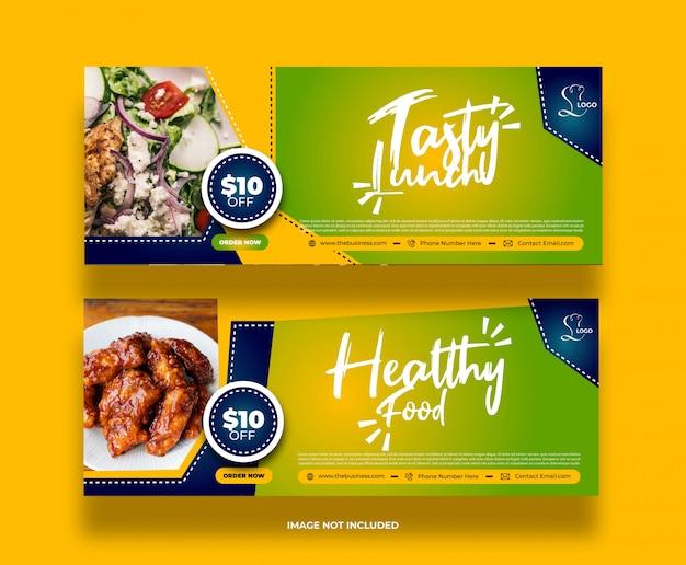 Banner di cibo pranzo gustoso moderno creativo per i social media