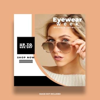 Modello minimo moderno moderno del instagram del nuovo annuncio pubblicitario accattivante creativo di media della posta