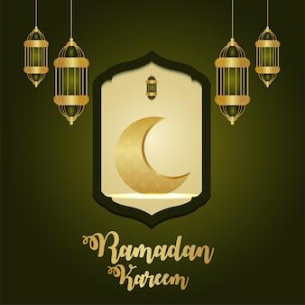 Fondo creativo del modello dell'illustrazione di vettore del kareem del ramadan su fondo creativo