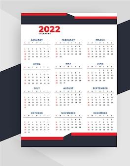 Modello di progettazione del calendario professionale creativo 2022