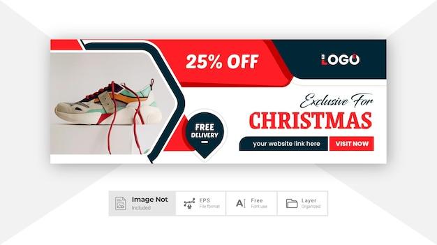 Layout del modello di progettazione di banner di copertina di social media di moda di colore rosso creativo