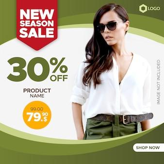 Banner di vendita creativa con cornice vuota per web e social media Vettore Premium