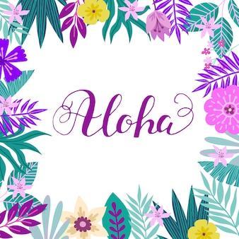 Carte floreali estive creative in stile tropicale. inviti per matrimoni, anniversari, compleanni, feste. vettore. isolato.