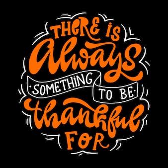 Citazione creativa del ringraziamento