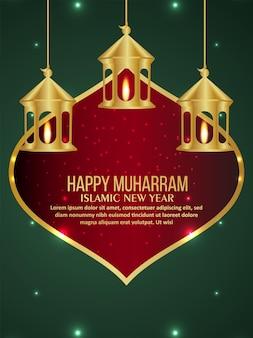 Illustrazione vettoriale creativo di volantino di invito muharram felice