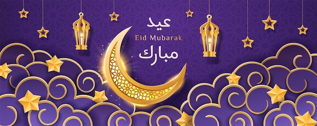 Mezzaluna e sfondo di stelle per eid al o ul adha, eid al-fitr. saluto iftar o fatoor con calligrafia araba o islamica tradotta come festival benedetto, eid mubarak. digiuno del ramadan, islam