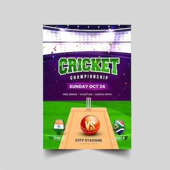 Progettazione del volantino del campionato di cricket con la squadra partecipante india vs sudafrica sulla vista dello stadio.