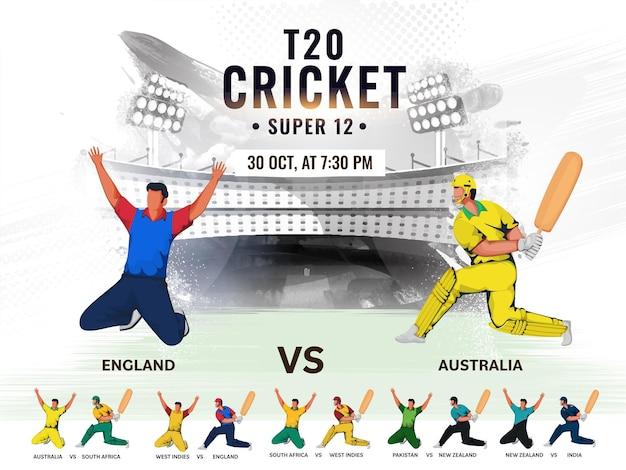 Calendario delle partite di cricket tra inghilterra vs australia con giocatori di altri paesi partecipanti sullo sfondo dello stadio effetto pennello grigio.