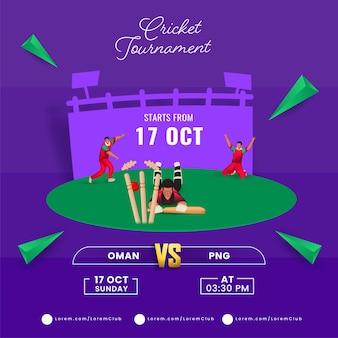 Concetto di torneo di cricket con la squadra partecipante oman vs papua nuova guinea e run out cricketer su sfondo viola e verde.