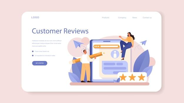 Banner web o landing page di crm o gestione delle relazioni con i clienti. attrazione e guida del cliente. analisi dell'esperienza del cliente e dell'approvazione. strategia di mercato. illustrazione vettoriale piatta