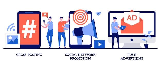Cross-posting, promozione sui social network, concetto di pubblicità push con persone minuscole. insieme dell'illustrazione di promozione dei media. commenta e mi piace, metafora di marketing digitale, smm e condivisione di post.