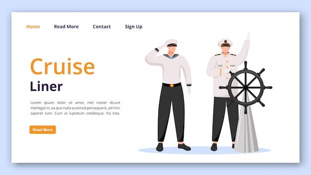Modello di vettore della pagina di destinazione della nave da crociera. sito web di capitano e marinaio con illustrazioni piatte. progettazione del sito web