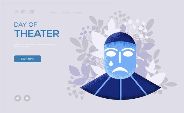 Volantino di concetto di maschera piangente, banner web, intestazione dell'interfaccia utente, entra nel sito.