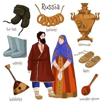 Cultura e tradizioni della russia, personaggi maschili e femminili che indossano abiti d'altri tempi. samovar e baranki, cappello di pelliccia e valenki, scarpe e cucchiaio di legno, strumento balalaika. vettore in stile piatto