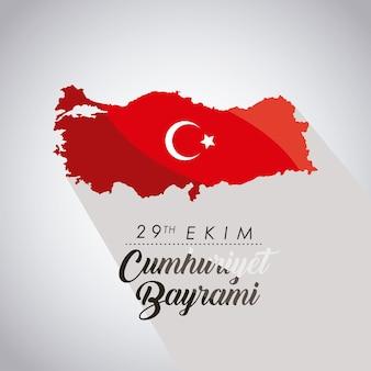Iscrizione di celebrazione di cumhuriyet bayrami