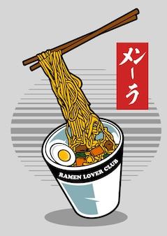 Una tazza di noodle disegnata da bacchette