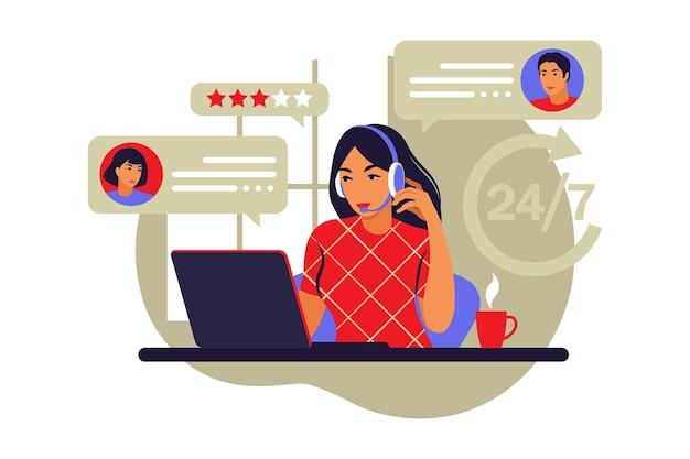 Concetto di servizio al cliente. supporto, assistenza, call center. illustrazione vettoriale. appartamento.