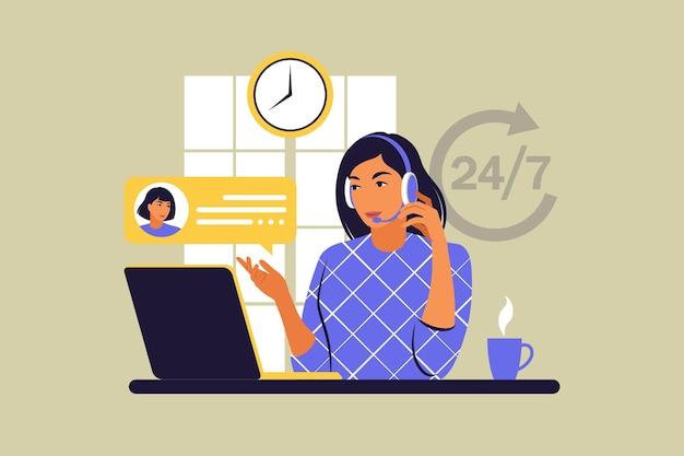 Concetto di assistenza clienti. supporto tecnico globale online. illustrazione vettoriale. appartamento
