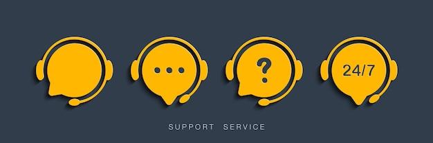 Servizio di assistenza clienti. icone di chat. simboli del call center. simboli delle cuffie. concetto di hotline. illustrazione