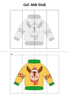 Taglia e incolla gioco per bambini. brutto maglione natalizio.