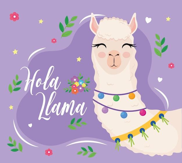 Simpatico animale esotico alpaca con collane e disegno dell'illustrazione delle scritte