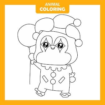 Pagina da colorare di occupazione di lavoro di pagliaccio pinguino animale carino