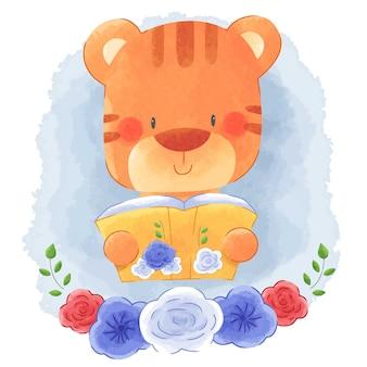 Libro di lettura della tigre animale sveglio con la priorità bassa dell'acquerello della struttura del fiore.