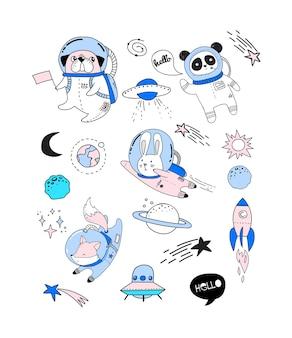 Simpatici animali astronauti in caschi - perfetti per i disegni di camerette, camerette, tessuti, confezioni