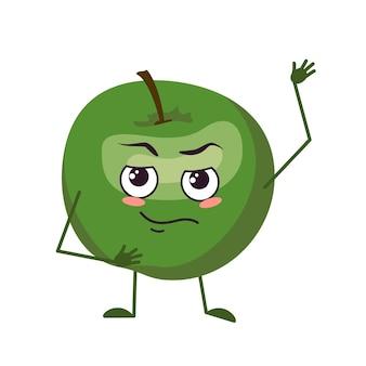Simpatico personaggio di mela con viso ed emozioni, braccia e gambe. l'eroe divertente o triste, frutta verde. illustrazione piatta vettoriale