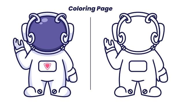 Simpatico astronauta con pagine da colorare