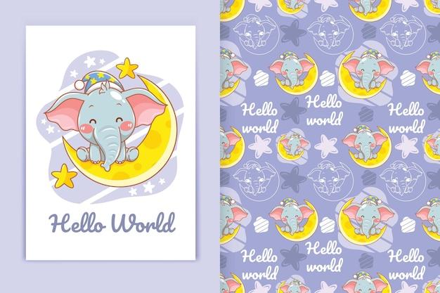 Simpatico elefantino con luna e stelline illustrazione di cartone animato e set di modelli senza cuciture