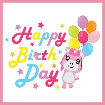 Unicorn sveglio del bambino porta fumetto vettore di palloncini, cartolina di compleanno, carta da parati e biglietto di auguri, disegno della maglietta per i bambini