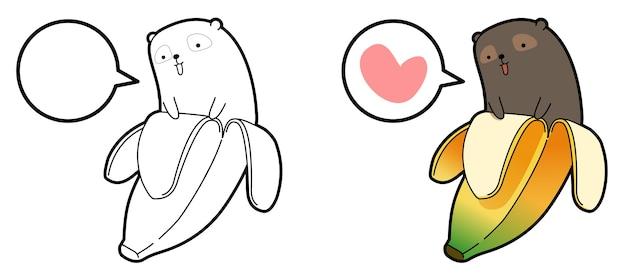 Simpatico orso nella pagina da colorare di cartoni animati di banana per bambini