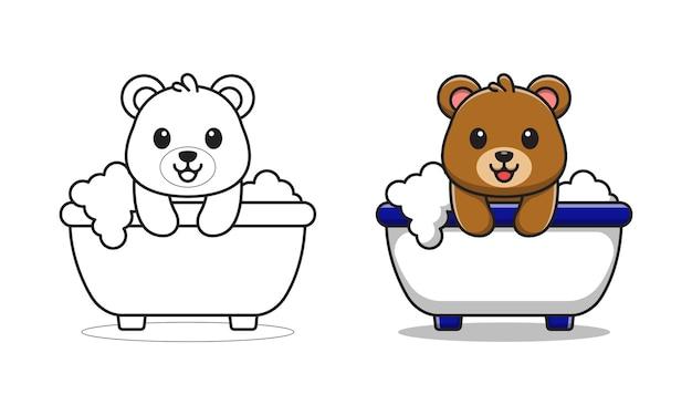 Simpatico orso nelle pagine da colorare dei cartoni animati da bagno per bambini