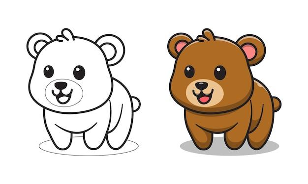 Simpatico cartone animato orso da colorare pagine per bambini