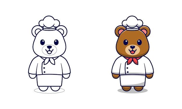 Simpatici cartoni animati da colorare per bambini