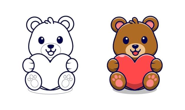 Simpatico orso che tiene le pagine da colorare dei cartoni animati di amore per i bambini