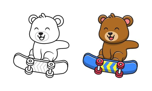 Simpatico orso che gioca pagine da colorare di cartoni animati di skateboard per bambini