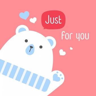 Simpatico orso di tag regalo quadrato