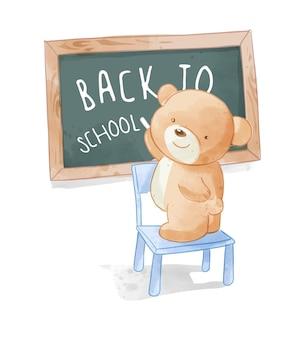 Simpatico orso in piedi su una sedia con l'illustrazione del consiglio scolastico