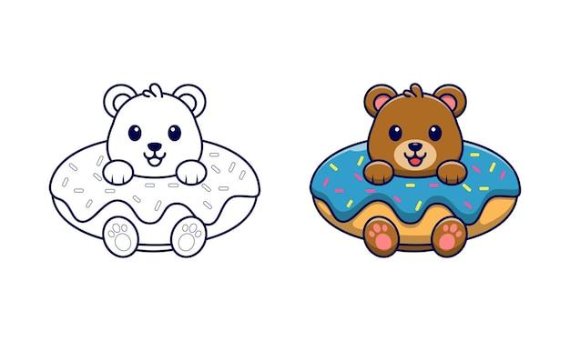 Simpatico orso con le pagine da colorare dei cartoni animati di dessert per i bambini