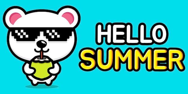 Simpatico orso con banner di auguri estivi summer