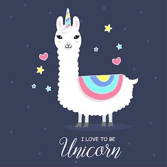 Carino e bellissimo lama con corno unicorno