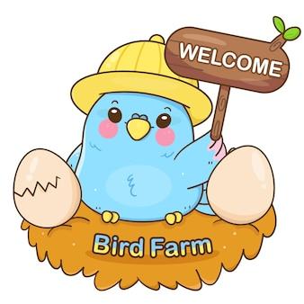 Fumetto del pappagallo di logo dell'uccello sveglio disegnato a mano nell'animale di kawaii della crepa dell'uovo