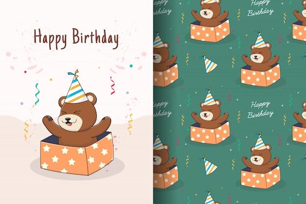 Modello senza cuciture e carta dell'orso di compleanno carino